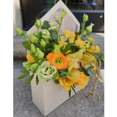 Flower box Yellow envelope